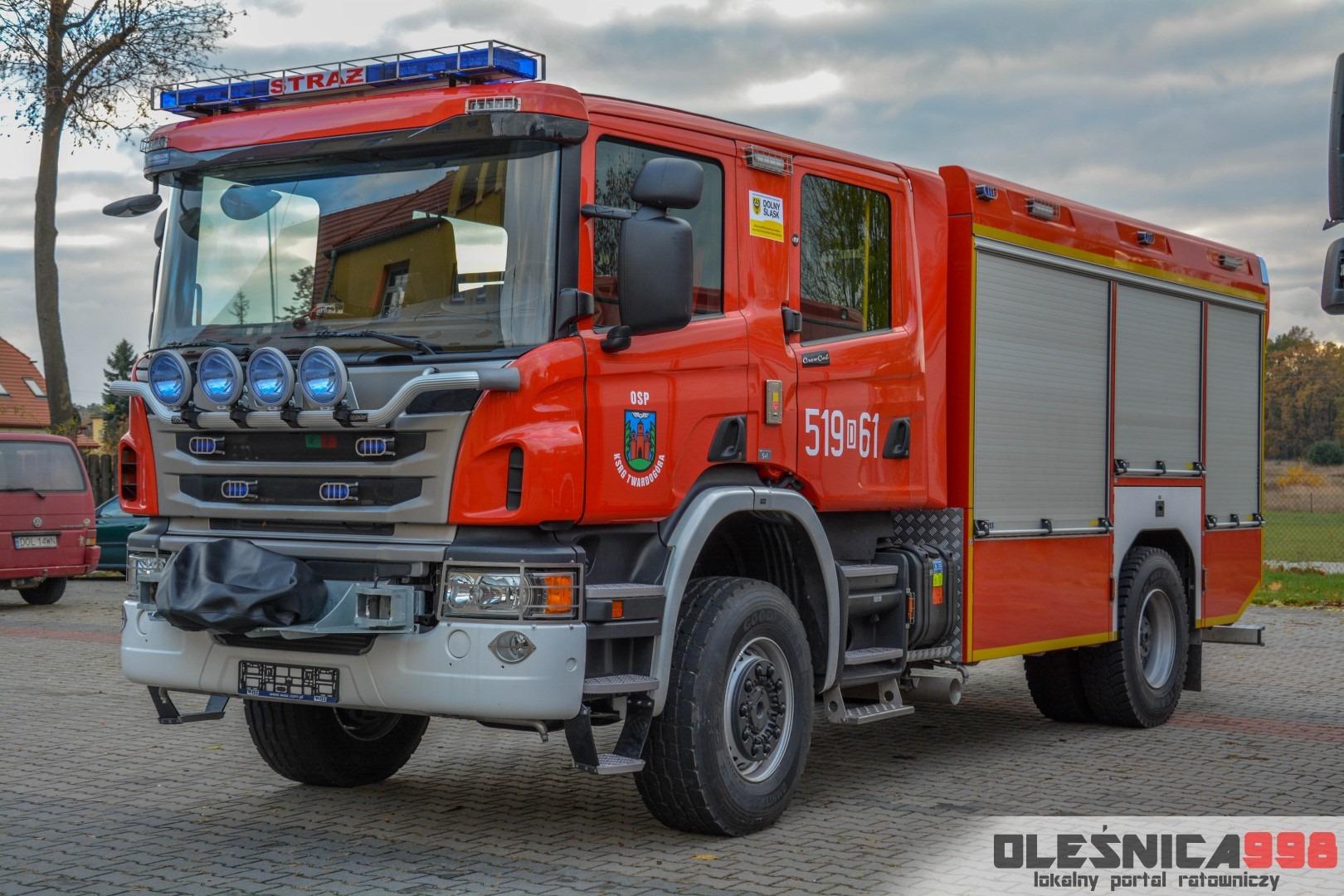 DSC_0450 (Large)